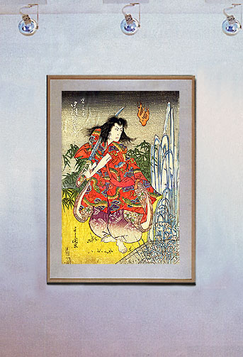 Samurai and Sword Japanese Art Print Japan Yoshikuni For Sale