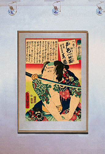 Samurai with Tattoo & Sword Japanese Art Print Japan For Sale