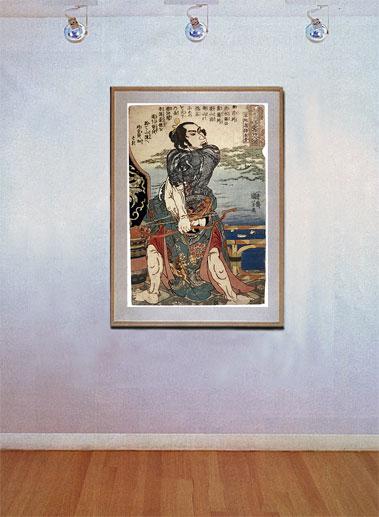 """""""Tattoo Samurai Archer"""" BIG Japanese Tattoo Art Print ."""