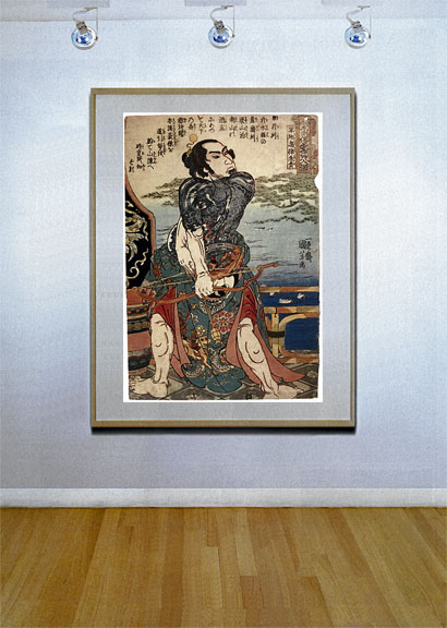 Tattoo Samurai Archer 30x44 Japanese Print Asian Art Japan Warrior Ltd ...
